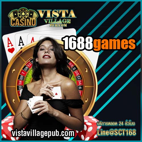 1688games
